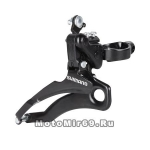 Переключатель передач передний Shimano TZ, FD-TZ31,нижняя тяга. тяга, 28.6 48T.угол:66-69