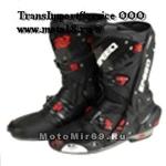 Ботинки мото высокие SPEED Х20 р-р 42-45 (B1003, с защитой)