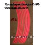 НАКЛЕЙКИ на обод колеса (светоотражающие, набор в блистере, на 2 колеса) (WS 12R) 10-12 красный