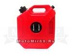 Канистра-бензобак для ATV (пластик) 5 литров ИМПОРТ