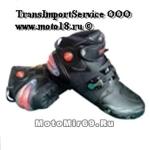 Ботинки мото облегченные, низкие, черные, р-р 42-45 (A09003)