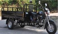 Трицикл грузовой AGIAX (АЯКС-030) 250-I куб.см, ВОДЯН.ОХЛ, кузов 2м.