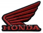 Нашивка Honda чёрная (мал.) 02154144