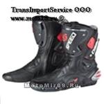 Ботинки мото высокие SPEED Х20 р-р 42-45 (B1001, с защитой)