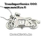 Часы карманные в форме мотоцикла на длинной цепочке