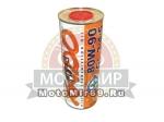 Масло XADO Atomic Oil 80W-90 GL 3/4/5 (минеральное)(1литр)(КПП, трансмиссий)