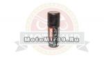 MOTUL C4 Chain Lube FL (0.1 л) (смазка цепи)