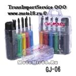 Мультитул 8 разноцветных инструментов в коробочке прозрачной GJ-06