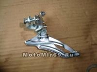 Переключатель передач передний, нижняя тяга (EDSF-01)