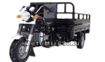 Трицикл грузовой AGIAX (АЯКС) 250 куб.см, ВОДЯН.ОХЛ, кузов 2м.