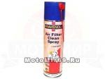 Очистител для поролоновых фильтров RAVENOL 0,5л Air Filter Clean Sprey