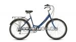 Велосипед 26 FORWARD SEVILLA 2.0 (складной,1ск,рама 18,5сталь) черный матовый, белый, синий