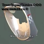 Облицовка передняя Скутер BOOster. LB50QT-35 (QT-10) / FT50QT-10 нижняя