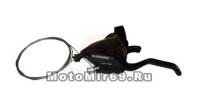 Шифтер/тормозная ручка Shimano EF500 лев. 3 скор., тр.1800мм, цвет-черный