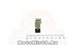 Собачка стартера 188F (GX 390) металл (YT-GP-000500)