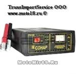 Зарядно-пусковое устройство Сонар УЗП 210 200 Ампер, в автономном режиме до 185 Ампер