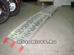 Трап алл. 3340М (1 ШТ) для погрузки/выгрузки в прицеп/кузов (226x29,5 см) max 400 кг, вес 19,5 кг