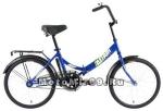 Велосипед 20 FORWARD ALTAIR CITY (складной,1ск, рама 14 сталь, торм.ножной,багаж.) синий