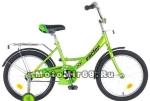 Велосипед 18 NOVATRACK VECTOR (1ск,рама сталь,торм.ножной,крылья цвет.,баг.хром) 133937, салатовый