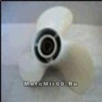 Винт Ямаха 9,9/18 (9 1/4x8) ступица 61,5мм, 8 шлиц.