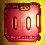 Канистра-бензобак для ATV (пластик) 10 литров (плоская, специально для переднего багажника), ИМПОРТ