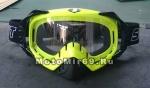 Очки мотокросс/спорт SCOUT (NK-1023) черные/зеленые, резинка с силиконом, цветная упаковка