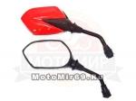 Зеркала (1037) d8 Honda красные ромб