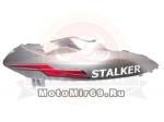 Облицовка боковая задняя правая Stalker 50 (YHXTE) QT-3, ACTIV NOVA, DEXTER, VIPER
