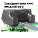 Кофр задний 8015 пластиковый (высокопрочный), 150 литров, для средних и крупных АТВ