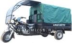Тент для трицикла AGIAX (с дугами 4 к-кта) для кузова длиной 2 м, БЕЗ ВЕРЕВКИ