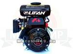 Двигатель LIFAN 3 л.с. 154F (4Т, диаметр вых. вала 15 мм)