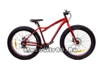 Велосипед 26 STELS Aggressor MD (8ск,рама ал.,18,20,ам.вил,дв.обода,диск.тормоз) красн.серый