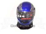 Шлем интеграл FALCON XZF-03 c пелериной по кругу, иск. кожа и мех, закрывает шею