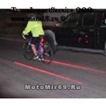 Фонарь ЛАЗЕРНЫЙ задний ВЕЛО/МОТО (показывает на дороге 2 красные полосы - дорожку безопасности)