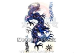 Татуировка временная (набор) GF251 (легко наносится (30 секунд), Темно-синий китайский дракон)
