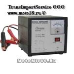 Зарядно-пусковое устройство ОРИОН PW700 (10А,- в автоматическом режиме, пусковой ток 80А)
