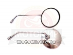 Зеркала (013) d10 металл. (мал.круглые хром) длин.стойка (кол-во в упак. 50 пар.)