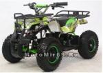 Квадроцикл детский электрический NITRO 800Вт