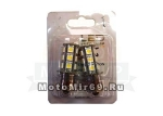 Лампа светодиодная (18 диодов)LEDцоколь 1156- P21W 12V. 1-конт,туманки, поворот.,стоп сигнал, белая