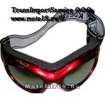Очки Koestler SD-887 красные