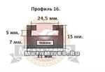 Направляющая гусеницы снегохода YAMAHA профиль №16 (15x30x1327) 16-52,36-2,01-01-8