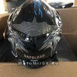 Шлем кроссовый Safelead LX-116 NEW черный с синим (Q57), черный с белым (Q84), размер XL