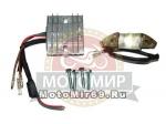 Комплект электрооборудования для 2V78F-2 20А, 214Вт, 12В, для ЭЛ стартера, выпрямитель