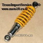 Амортизатор задний TERMIT110 (ZLA110-6/GSA012B)