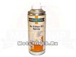 Пропитка масло-спрей для поролоновых фильтров RAVENOL 0,4л Air Filter Oil Sprey