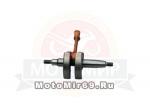 Коленвал мотокосы BC/GBC-043/052