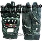 Перчатки PRO-Biker mcs-01 текстиль (черные)