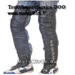 Защита ног утепленная на липучках (как КОВБОЙСКИЕштаны) - защищает ноги от летящей воды и грязи