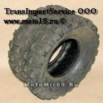 Покрышка ATV 20х10-10 (250/150-10) (Крупные шашки в виде буквы Н) зад. СКОРОБЕЙ