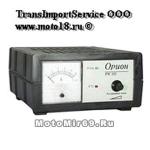 Зарядное устройства ОРИОН PW325 (0,6-15А в автоматическом и предпусковом режимах)